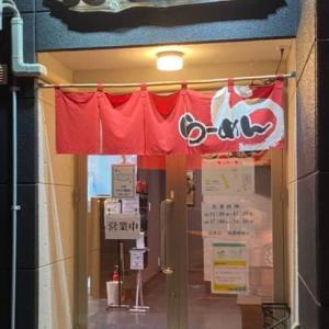 青森県弘前市のラーメン店【ラーメンだるまや】さんにお邪魔しました!