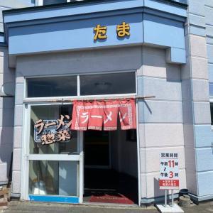 青森県青森市のラーメン店【フードショップたま】さんにお邪魔しました!