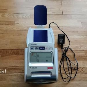 私が高血圧と診断されるなんて!血圧計買いました。