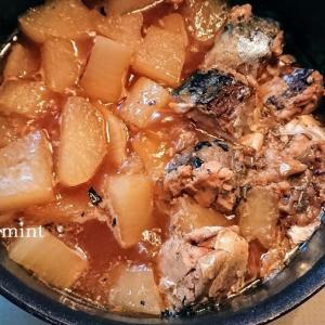両親に持っていく料理は煮物がほとんど、鯖缶で作ったさば大根を持っていく