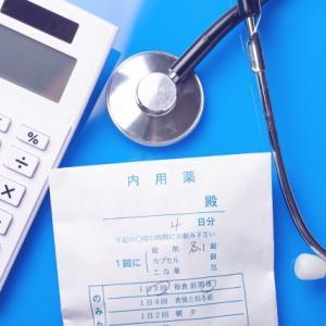 健康保険はどっちがいい?