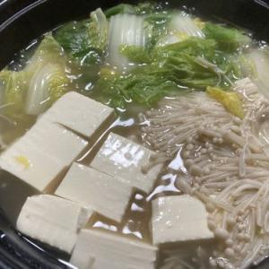 寒いときの夕食は、鍋!