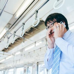 電車内での電話はマナー違反なのか?