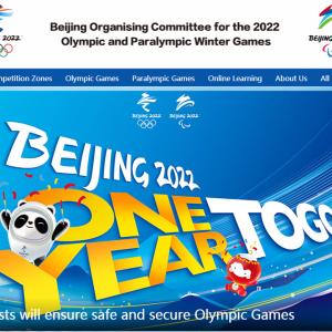 北京オリンピック2022 フィギュアスケート スケジュール