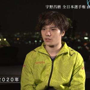 2021.6.21~ FOD #4 宇野昌磨 全日本選手権 直前インタビュー