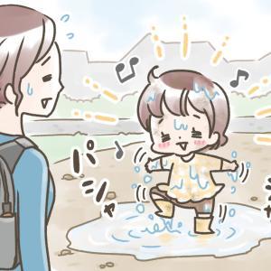 1歳児の育児あるある「水たまりで遊ばれても止めるの我慢しがち」