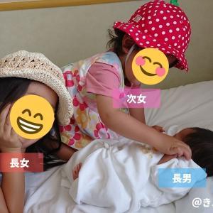 きぷみぃ(3児の母/元保育士)のトラブル続きな妊娠・育児年表を公開します。