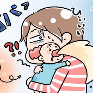 育児あるある(乳児)「ゲップさせるとミルクをリバースされがち」