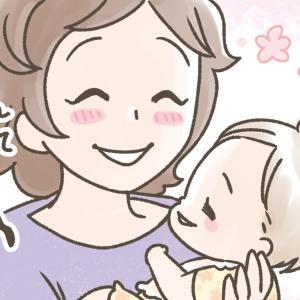 育児(0歳児)あるある「赤ちゃんがニタ~っと笑うと、つられて笑ってしまいがち」