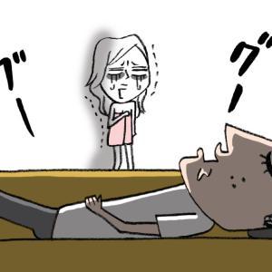 妊活あるある「タイミングの日に限って、旦那爆睡しがち」