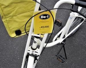 ほぼ新品のBe-1自転車