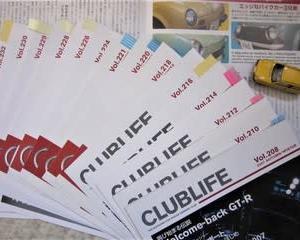 CLUBLIFE誌増殖中 & パイクカー検定Q80