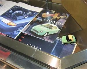 フィガロのカタログ & パイクカー検定Q104