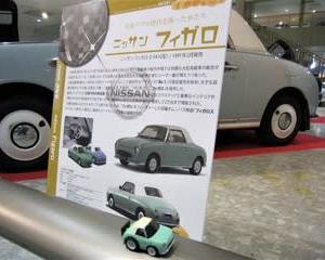 平成バブル時代を飾った車たち & パイクカー検定Q102