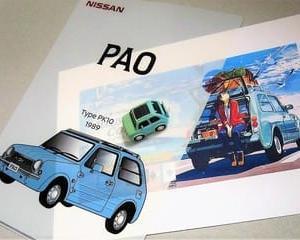 PAOのクリアファイル