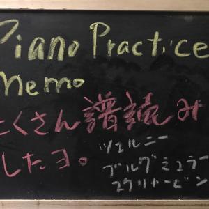 ピアノ練習メモ 〜譜読みたくさんやってます