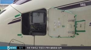 お笑い韓国高速鉄道