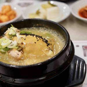 【グルメ】こってり系サムゲタンを食べるなら高峰参鶏湯(コボンサムゲタン/고봉삼계탕)