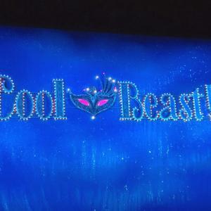 全ツ版『Cool Beast!!』感想・1