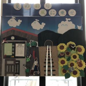 雪組『CITY HUNTER』公演時の宝塚駅とか劇場とか