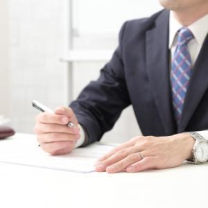 【中小企業の面接官が教える】中途採用の面接で聞かれる質問事例紹介