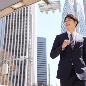 【2022年卒就活向け】今から準備!中小企業が狙い目???