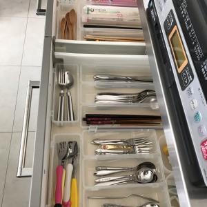 【キッチン】カトラリー仕分におすすめなケース