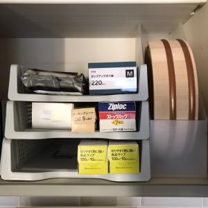 【キッチン】書類入れがちょうど良い仕切り収納に!