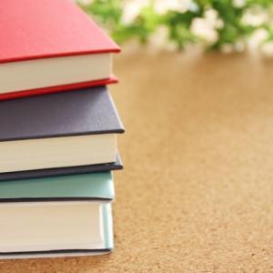 おすすめの片づけ本。子どもだけでなく大人にも読んでほしい!