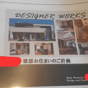 【1000万円減額!】アキュラホームと打ち合わせ~その6~