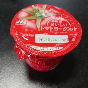 トマトヨーグルトを食べてみた!