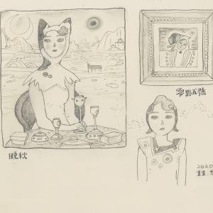 202011102絵日記 「秋の月。」