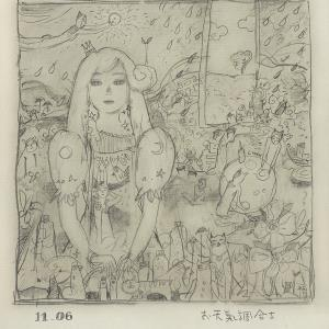 202011106絵日記 「お天気調合士」