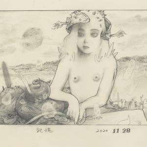 20201128絵日記 「遠い夢の記憶。」