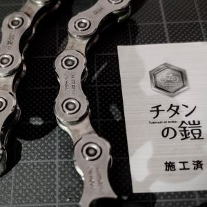 チタンの鎧 フリクション低減効果の測定