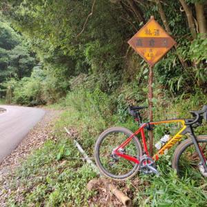 グラベルロードで100kmライド 大阪南部 高倉林道へ