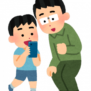 ドラクエウォークは無料で親子の絆を深める神アプリ