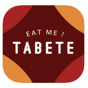 【2020年最新版】TABETEの評判は?お得に食品ロスを削減できる画期的なアプリ