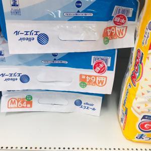 【速報】おむつ1パック327円!今日限定!ウェルシアに走れ!