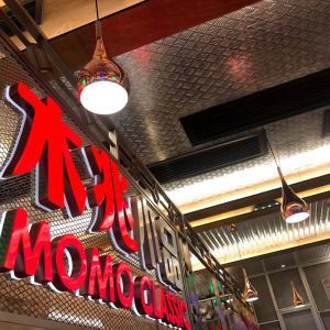 [香港グルメ]MOMO CLASSIC(木兆小品)のフレンチトースト食べてみてほしい!