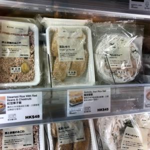 香港MUJI、九龍湾Telford Plaza店は広くて他店にない商品もあって楽しい!平日がおすすめ。