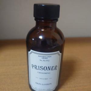PRISONER(プリズナー)スキンローションのご紹介。大人のオトコのスキンケアについて!