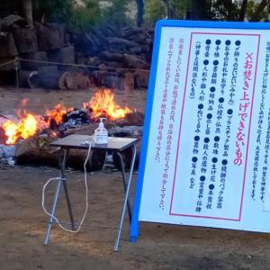 伊和志津神社のとんど祭り