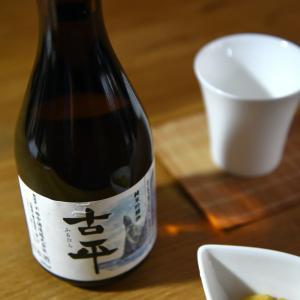 #1.5 純米吟醸酒古平 - 古平町の地酒