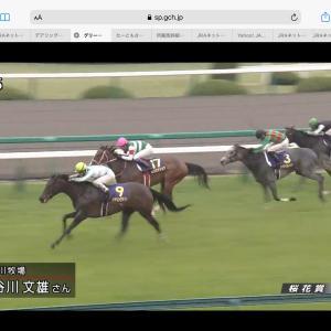 デアリングタクト桜花賞制覇!!!スクウェアセイル入厩一番乗りか!?