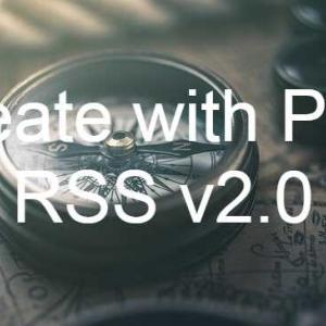 RSS.xml(version2.0)をPHPで自作する方法