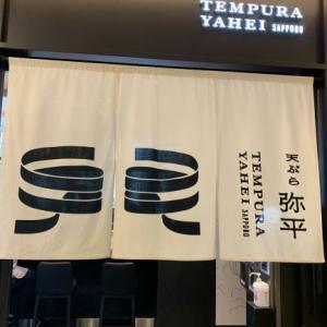 【札幌の美味しい場所】天ぷら弥平のランチは札幌にありそうでなかった大人な