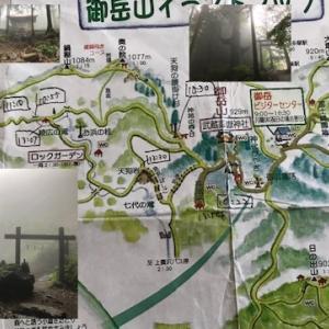 <東京>奥多摩の御岳ー大岳山