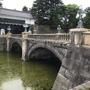 <東京>皇居散策