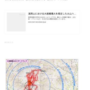 <軽井沢>九州、岐阜、長野、大雨の被害凄いな。軽井沢の小屋大丈夫かな?